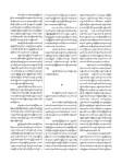 ျပတင္းတစ္ေပါက္ (ျမင့္သန္း) - ၂