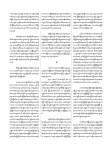 ျပတင္းတစ္ေပါက္ (ျမင့္သန္း) - ၃