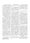 က်ီ မီး နဲ႔ ရႈိ႕ (ျမင့္သန္း) - ၂