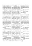 က်ီ မီး နဲ႔ ရႈိ႕ (ျမင့္သန္း) - ၃