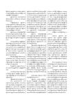 က်ီ မီး နဲ႔ ရႈိ႕ (ျမင့္သန္း) - ၆