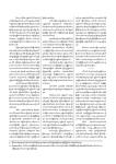 က်ီ မီး နဲ႔ ရႈိ႕ (ျမင့္သန္း) - ၈