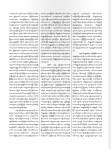 တိရစာၦန္ရံုကို ဖြင့္လိုက္ရျခင္း (ျမင့္သန္း) - ၂