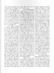 တိရစာၦန္ရံုကို ဖြင့္လိုက္ရျခင္း (ျမင့္သန္း) - ၃