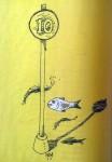 ငါး (ေနမ်ိဳး)