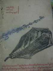 ac_pw_mcn_dead_leaves_cover