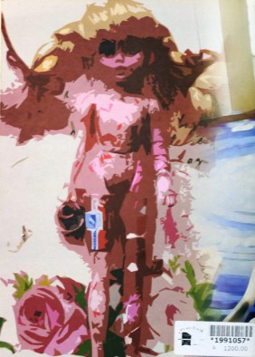 wm_beautiful_doll_back_cover